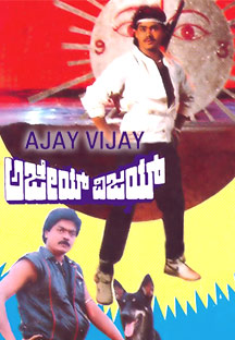 Watch Ajay Vijay full movie Online - Eros Now