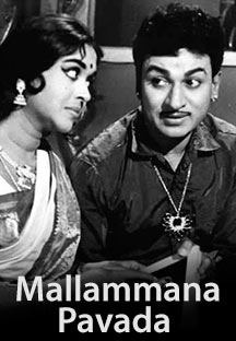 Watch Mallammana Pavada full movie Online - Eros Now