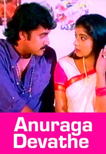 Watch Anuraga Devathe full movie Online - Eros Now