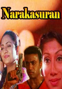 Watch Narakasuran full movie Online - Eros Now
