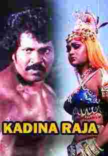 Watch Kadina Raja full movie Online - Eros Now