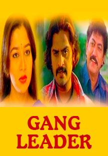 Watch Gang Leader full movie Online - Eros Now