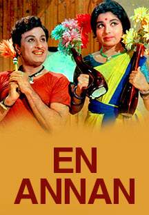 Watch En Annan full movie Online - Eros Now