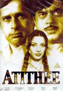 Watch Atithee full movie Online - Eros Now