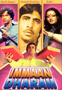 Watch Immaan Dharam full movie Online - Eros Now