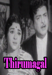 Watch Thirumagal full movie Online - Eros Now