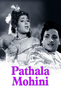 Watch Pathala Mohini full movie Online - Eros Now