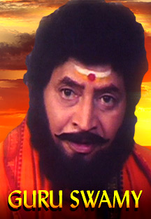 Watch Guru Swamy full movie Online - Eros Now