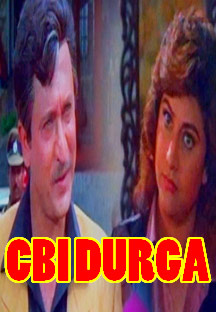 Watch CBI Durga full movie Online - Eros Now