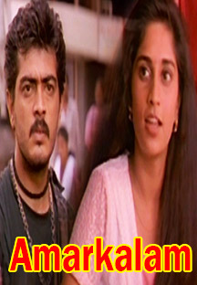 Watch Amarkalam full movie Online - Eros Now
