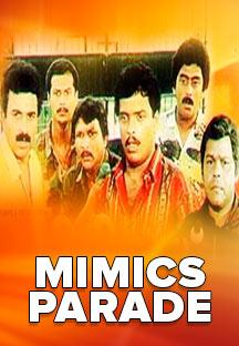 Watch Mimics Parade full movie Online - Eros Now