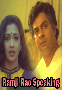 Watch Ramji Rao Speaking full movie Online - Eros Now
