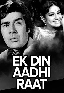 Watch Ek Din Aadhi Raat full movie Online - Eros Now