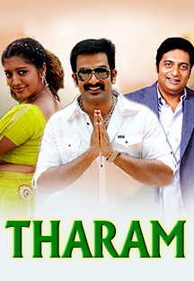 Watch Tharam full movie Online - Eros Now