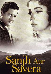 Watch Sanjh Aur Savera full movie Online - Eros Now