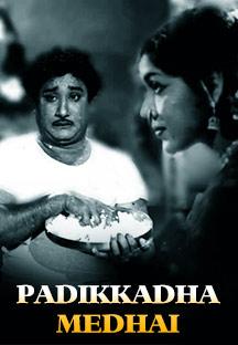 Watch Padikkadha Medhai full movie Online - Eros Now