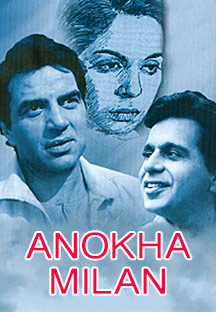 Watch Anokha Milan full movie Online - Eros Now