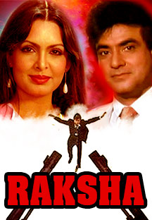 Watch Raksha full movie Online - Eros Now