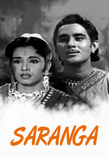 Watch Saranga full movie Online - Eros Now