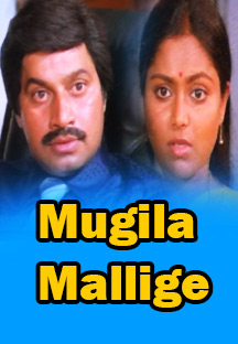 Watch Mugila Mallige full movie Online - Eros Now