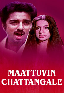 Watch Maattuvin Chattangale full movie Online - Eros Now