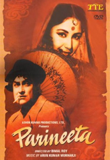 Watch Parineeta - Ashok Kumar full movie Online - Eros Now