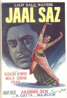 Watch Jaal Saz - Kishore Kumar full movie Online - Eros Now