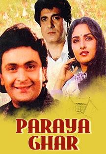 Watch Paraya Ghar full movie Online - Eros Now