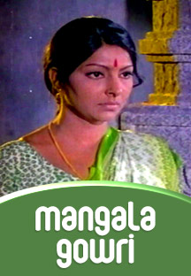 Watch Mangala Gowri full movie Online - Eros Now