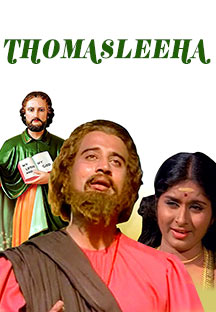Watch Thomasleeha full movie Online - Eros Now
