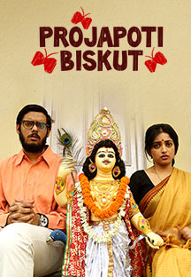 Watch Projapoti Biskut full movie Online - Eros Now