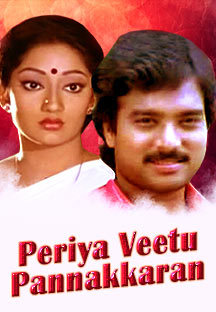 Watch Periya Veetu Pannakkaran full movie Online - Eros Now