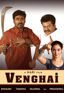 Watch Venghai full movie Online - Eros Now