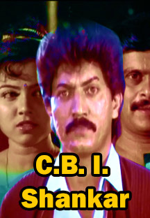 Watch C.B.I. Shankar full movie Online - Eros Now