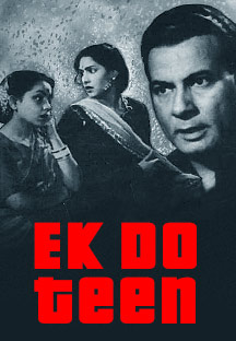 Watch Ek Do Teen full movie Online - Eros Now