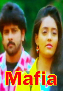 Watch Mafia - Malayalam full movie Online - Eros Now