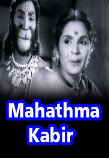 Watch Mahathma Kabir full movie Online - Eros Now