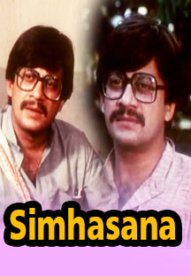 Watch Simhasana full movie Online - Eros Now