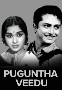 Watch Puguntha Veedu full movie Online - Eros Now