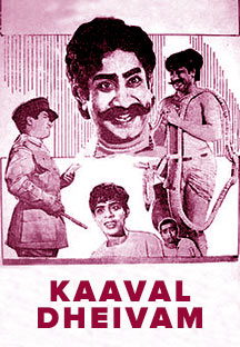 Watch Kaaval Dheivam full movie Online - Eros Now