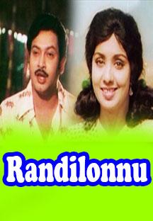 Watch Randilonnu full movie Online - Eros Now