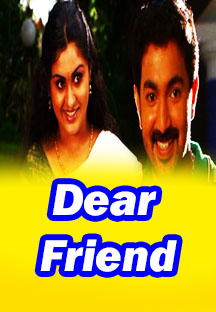 Watch Dear Friend full movie Online - Eros Now