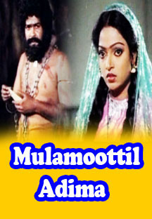 Watch Mulamoottil Adima full movie Online - Eros Now