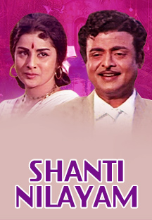 Watch Shanti Nilayam full movie Online - Eros Now