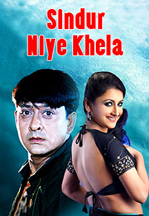 Watch Sindur Niye Khela full movie Online - Eros Now