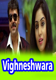 Watch Vighneshwara full movie Online - Eros Now