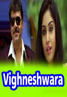 Vighneshwara