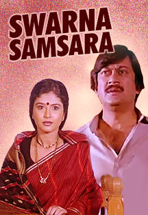 Watch Swarna Samsara full movie Online - Eros Now