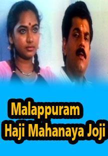 Watch Malappauram Haji Mahanaya Joji full movie Online - Eros Now