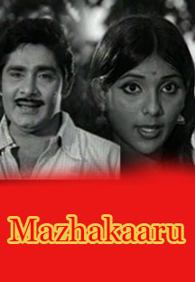 Watch Mazhakaaru full movie Online - Eros Now